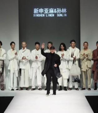 新申亚麻&孙林 代言亚麻时尚也生产亚麻时尚