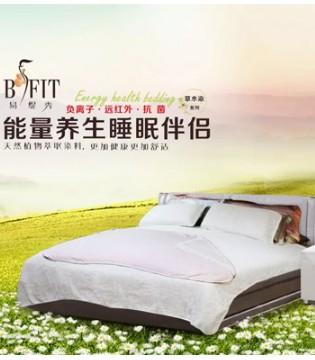 易缇秀 中国人日均睡眠仅6.5小时 睡眠不足危害大