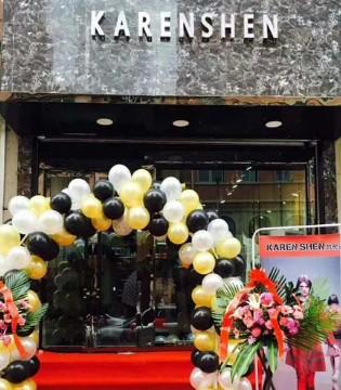 恭贺KARN SHEN凯伦诗女装品牌临夏专卖店隆重开业