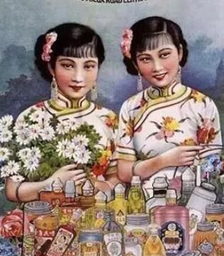 听说 这家化妆品公司伴随中国人走过了120年
