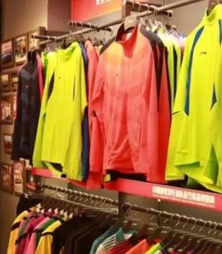 李宁开出全国首家全品类运动装备店 说将布局超百家