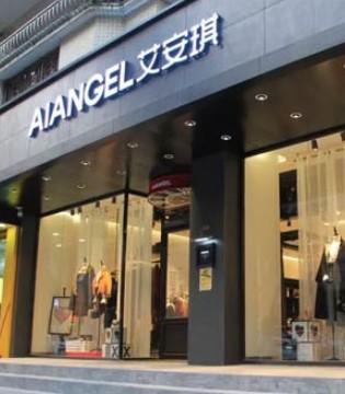 狂揽22万 广州增城艾安琪开业&VIP尊享盛典