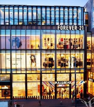 业绩太差 Forever 21阿姆斯特丹旗舰店将于本月关闭
