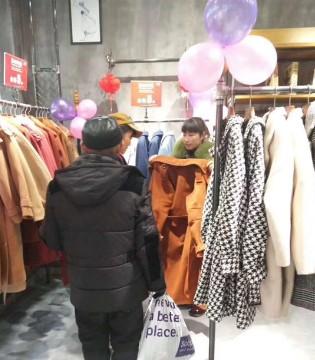 皙蜜C&M品牌女装湖北新店开业啦 优惠酬宾不容错过