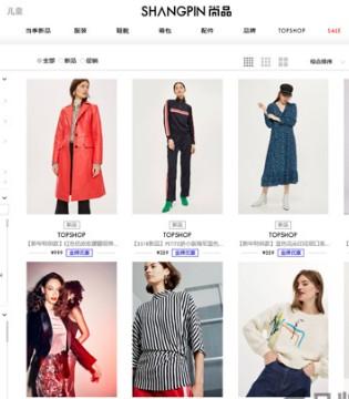 赫美集团确认收购尚品网 交易金额或达4亿 股价创新高