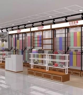 宏城展柜 展柜制作木纹饰面板的选择