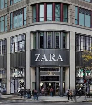亚洲发展迅速 中国成为Zara母公司Inditex集团第二大市场