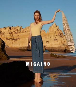年终特惠 曼娅奴MIGAINO内购回馈专场 最低1折起售