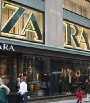 中国成为Zara母公司Inditex集团全球第二大市场