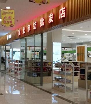富柔广州总部对韶关南雄店店员正加紧培训 以期正式营业