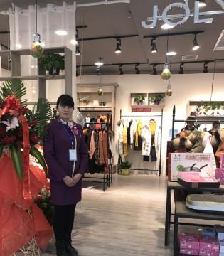 新店喜讯 JOLYGLITZ河南灵宝新店温暖开业