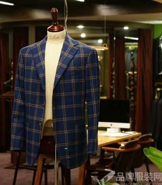 荷森品牌定制西服 让你举止不凡 绝伦逸群