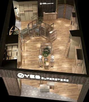 新店来袭 祝贺YES女装即将入驻清远顺盈时代广场