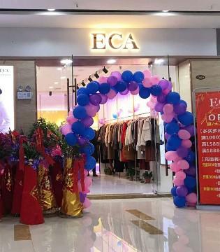新店来袭 祝贺ECA女装品牌湖北石首店盛大开业