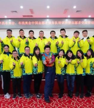 思凯乐助力中国皮划艇队出征夺4金3银