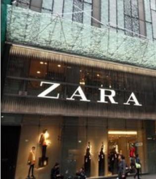 快时尚和奢侈品将进一步推行可持续发展措施