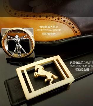 利奥纳多LEONARDO经典纪念版皮带 低调的奢华