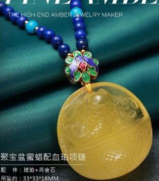 爱华尚 不同年代 春节送礼讲究哪些习俗