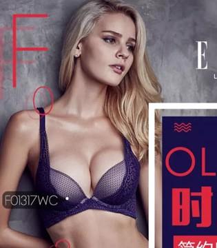 ELLE内衣 Oliana系列带来简约摩登的时尚主义