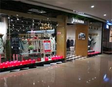 NEW STORE BUKHARA 安徽・淮北永利店新店进驻