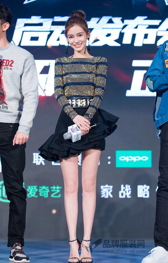 少女辣妈angelababy出席真人秀《机器人争霸》启动发布会