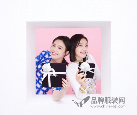 """人气小花宋茜和马思纯一同出镜""""有人礼你吗""""贺岁视频"""