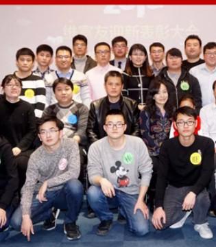 维富友青岛公司2018年度迎新表彰大会