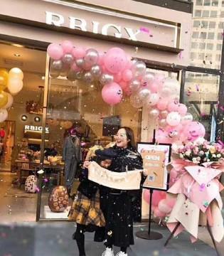 热烈祝贺RBIGX瑞比克童装入驻江苏无锡开业大吉