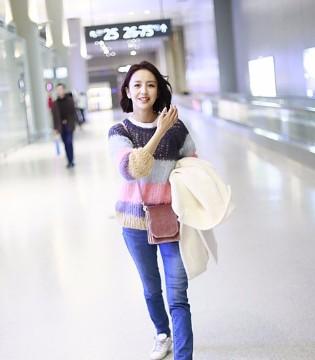 佟丽娅2018年势头很旺 每回现身机场都心情好到爆