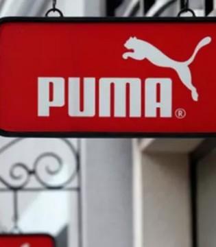 Puma第四季度利润翻倍 上调2018年业绩预期