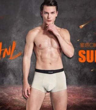 蜜感型男V猛裤 一条穿了就会上瘾的好内裤