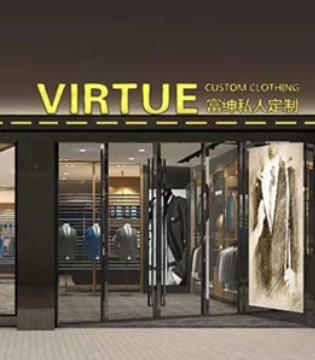 王牌特工男主私人定制的服装 富绅私定新零售模式在路上