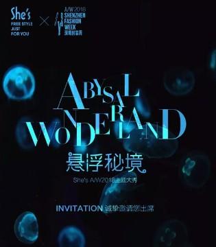 She's2018A/W深圳时装周 Abyssal Wonderland悬浮秘境