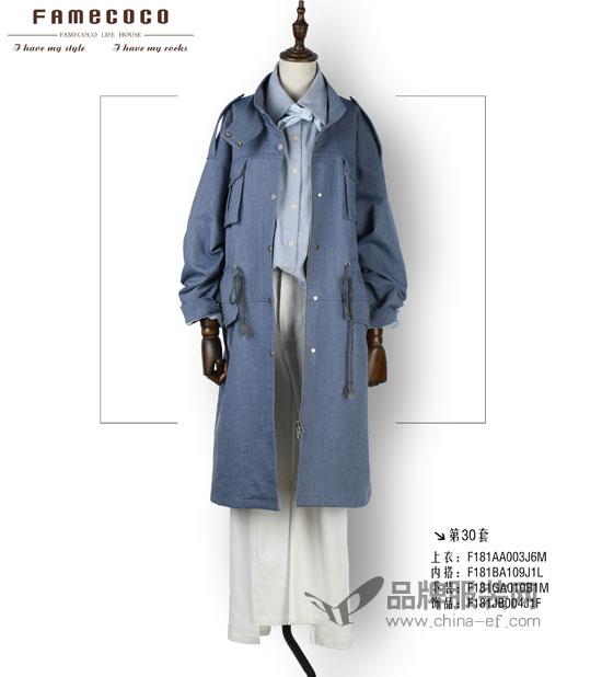 范可儿fincoco品牌2018蓝色春款风衣系列