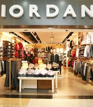 佐丹奴2017净利润涨15.2% 今年扩张将开100家店