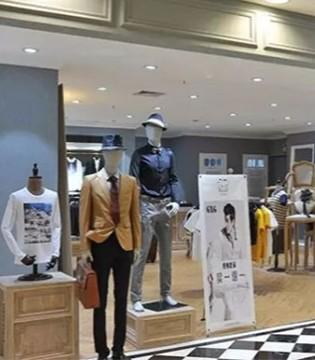 最能赚钱的国内男装品牌将IPO LVMH旗下基金控股70%