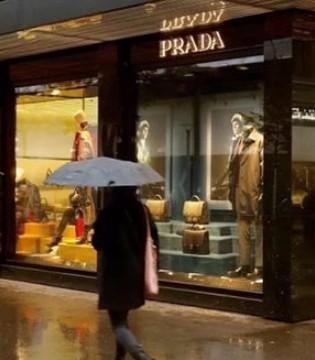 持续复苏 Prada大中华区去年录得近8%增长
