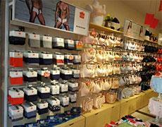祝贺张女士广东梅州都市新感觉内衣店盛大开业