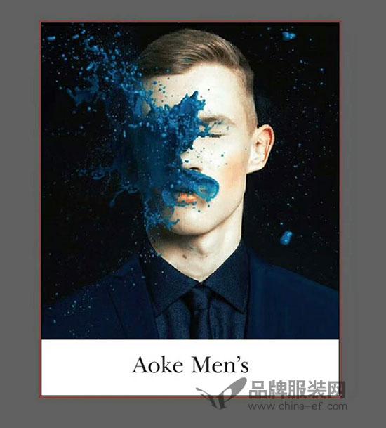 奥克AOKEMEN'S男装品牌 实力打造酷帅有范的绅士型格
