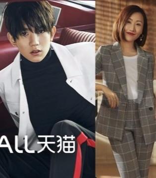 H&M将于3月21日入驻天猫 王源成品牌中国区代言人