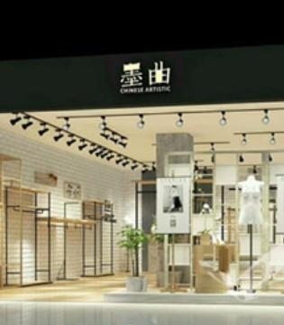 墨曲女装 内蒙呼和浩特维多利商厦店即将开业