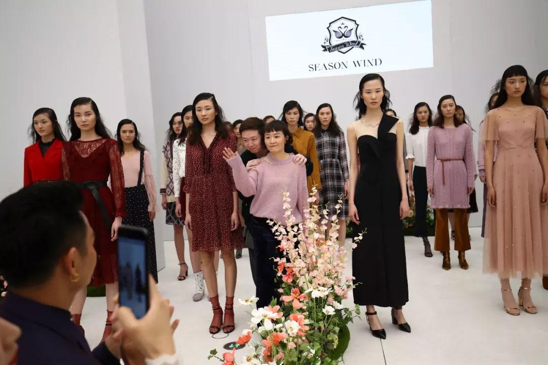 2018深圳时装周 SEASON WIND秀场回顾