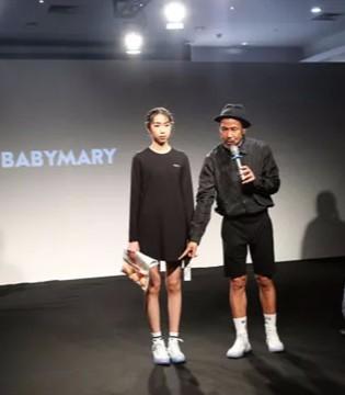 BABYMARY 2018 秋季新品发布会暨订货会