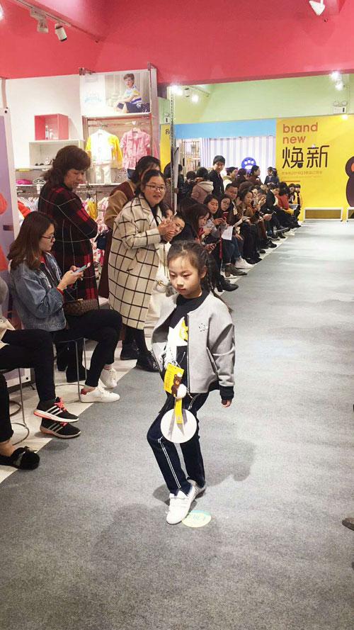 杰米熊童装2018Q3新品订货会(江苏站)圆满成功