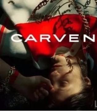 不到2年时间 传法国时装品牌Carven将再次易主