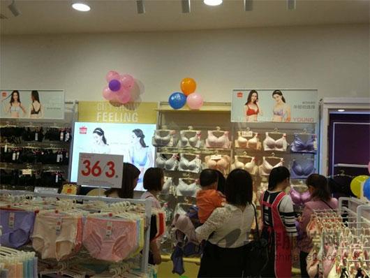 恭喜都市新感觉内衣广州南沙江女士新店隆重开业