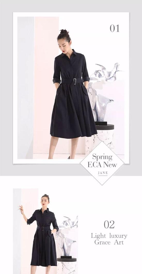 ECA轻奢女装 像春天一样美的小裙纸