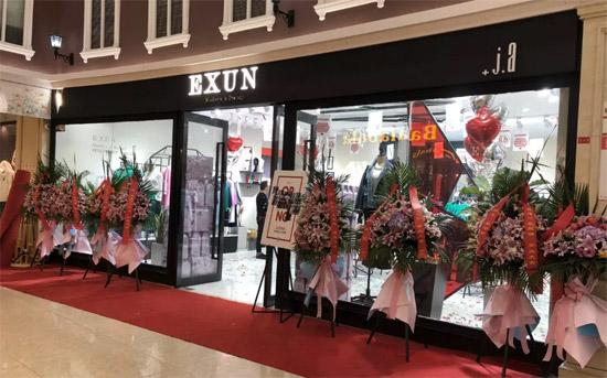 EXUN 衣讯携手JA进驻江苏南通品牌广场