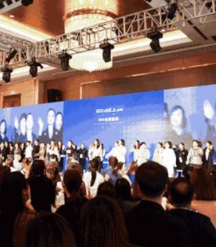 "DEKASHELL""新世代""2018 AUTUMN SHOW 360全景推演"