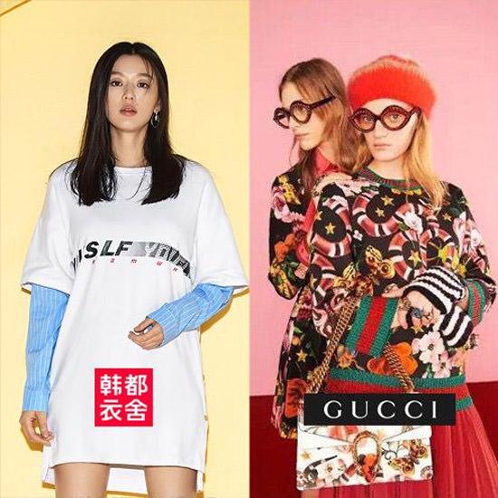 热点流言 韩都衣舍签约GUCCI设计总监?